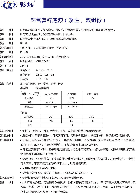 內頁26.jpg