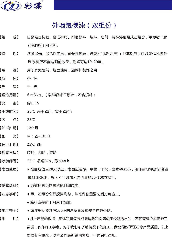 內頁23.jpg