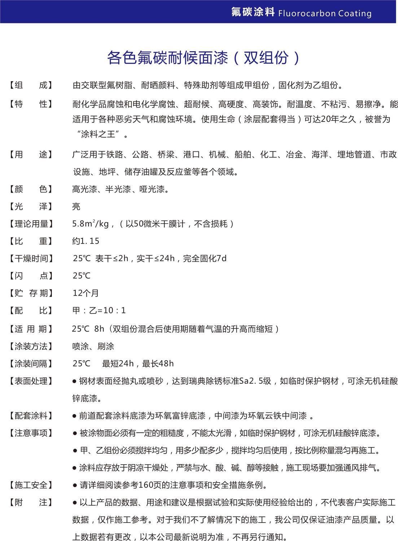 內頁18.jpg