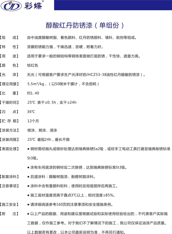 內頁109.jpg
