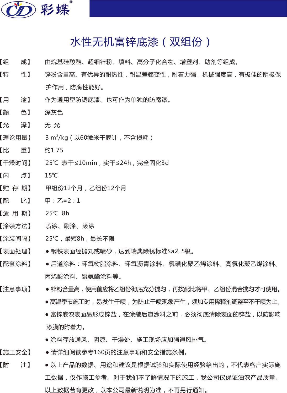內頁70.jpg