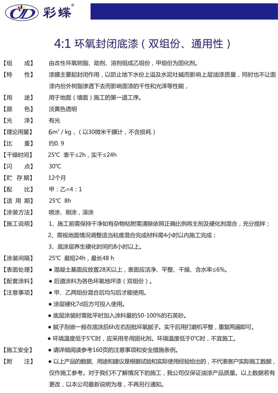 內頁8.jpg