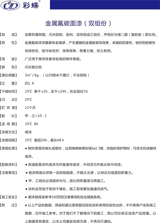 內頁19.jpg