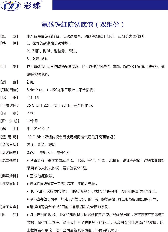內頁21.jpg