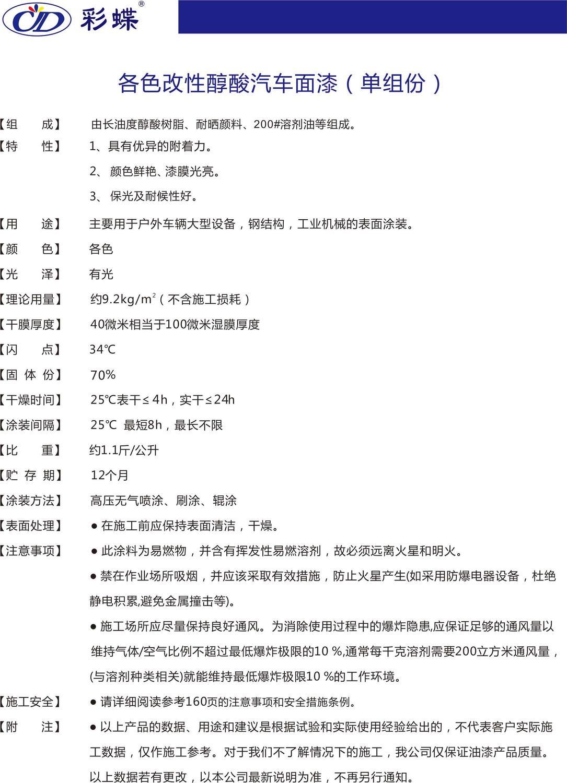 內頁121.jpg